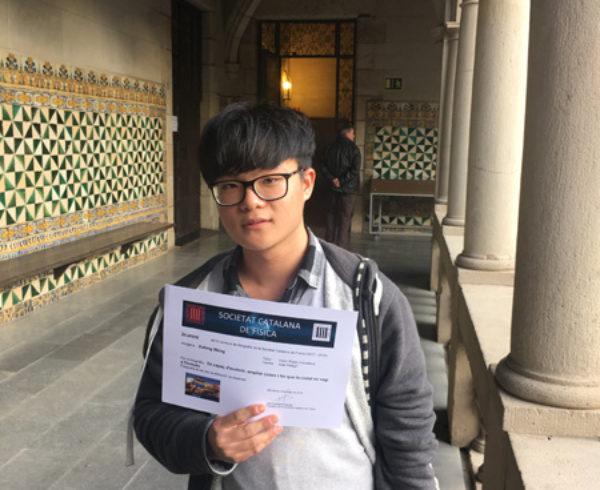 Xufeng Wen